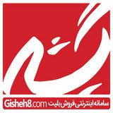 gishe2