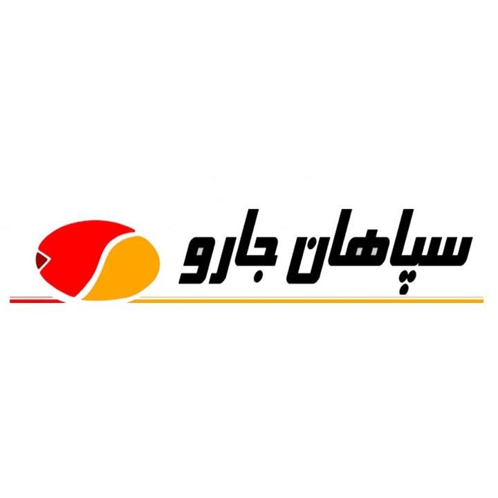 شرکت سپاهان جارو - آگهی استخدام - فن آوران حکیم