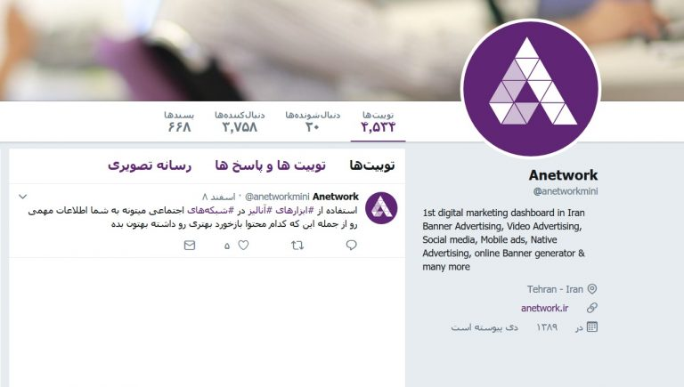 anetwork-twitter-768×435