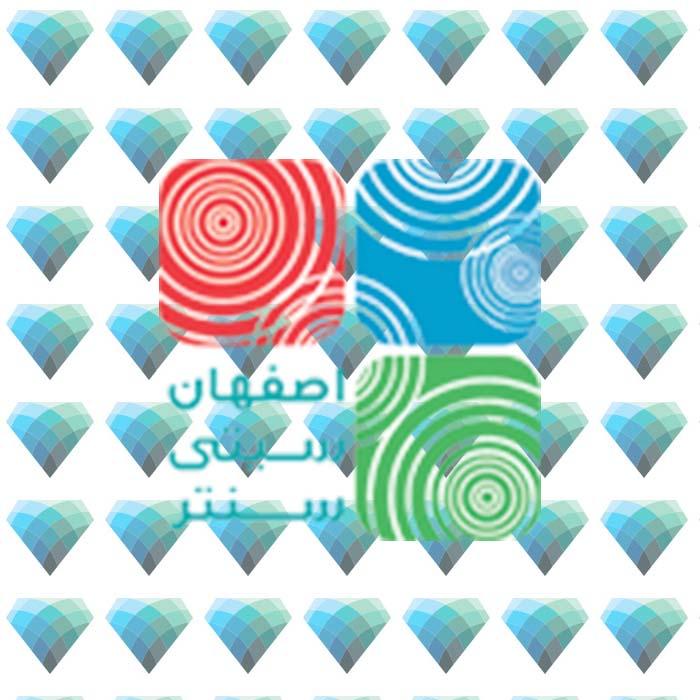 اصفهان سیتی سنتر - چهارمین گردهمایی مدیران الماسی