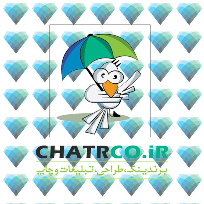 چترگستران - چهارمین گردهمایی مدیران الماسی