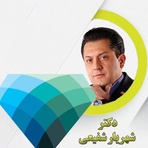 ویدئو چهارمین گردهمایی مدیران الماسی - دکتر شهریار شفیعی