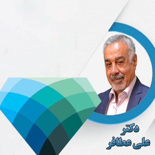 ویدئو چهارمین گردهمایی مدیران الماسی - دکتر علی عطافر