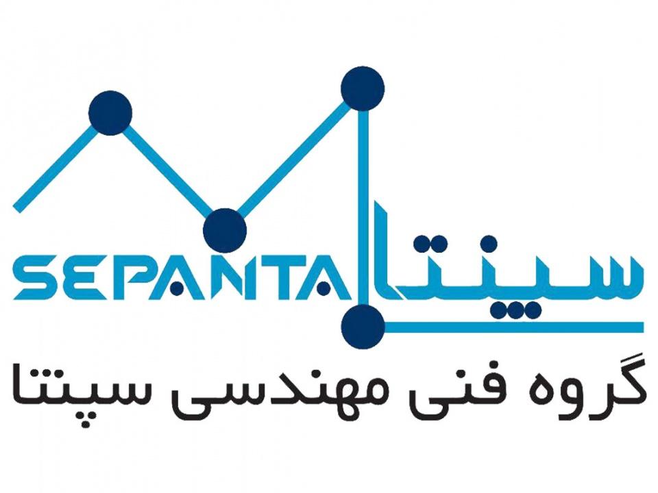 گروه فنی مهندسی سپنتا - آگهی استخدام
