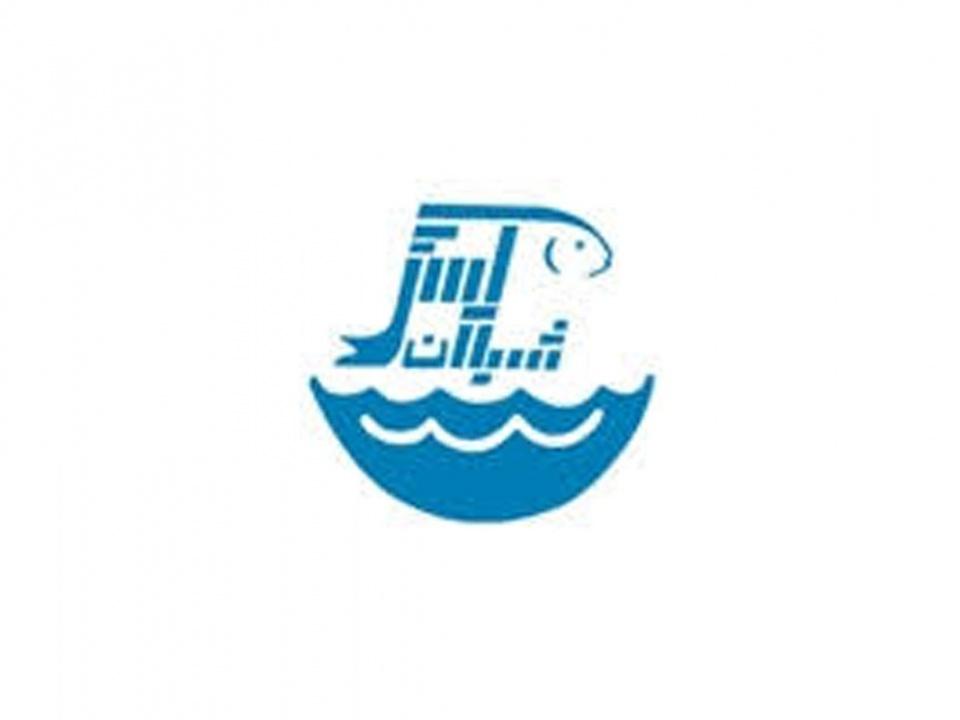 شرکت دل آراء اصفهان (شیلان کیش)