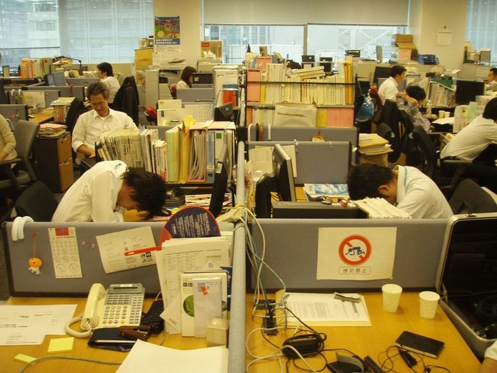 اتاق استراحت برای کارمندان ژاپنی