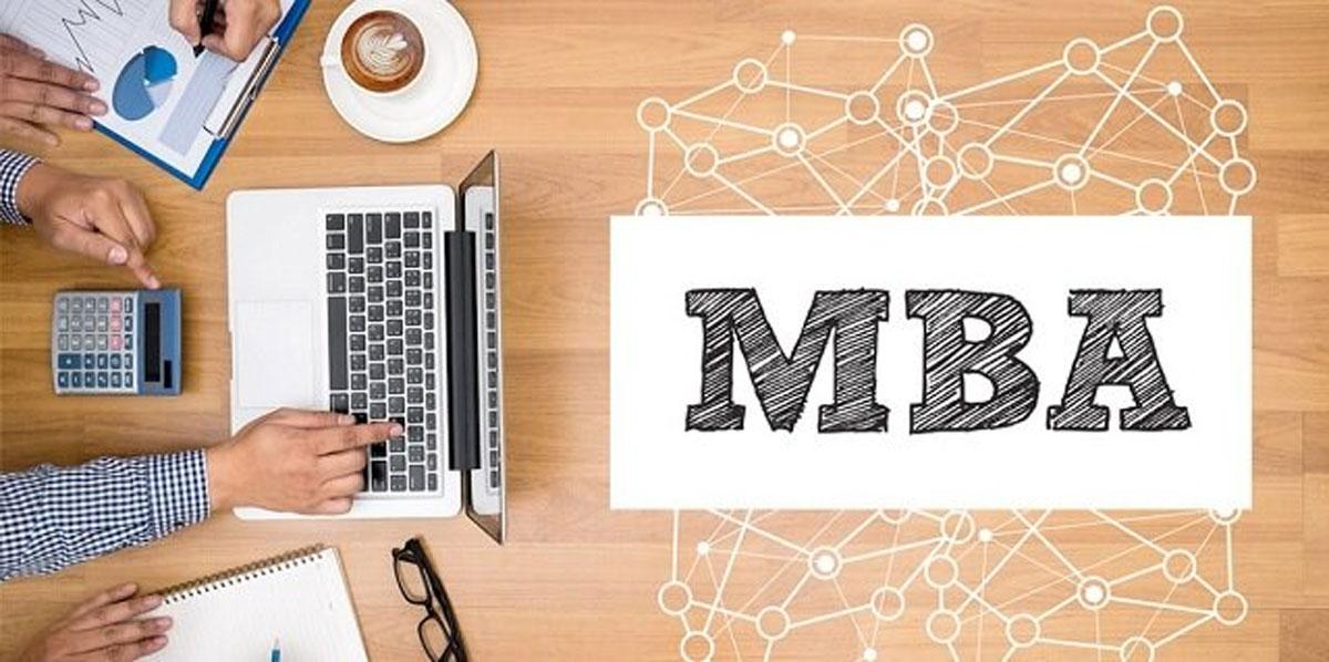مدرک MBA چیست ؟
